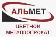 , «АЛЬМЕТ»: надежный помощник в приобретении металлопроката