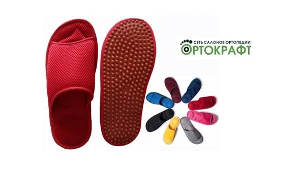 Тапочки красные